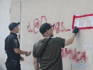 В Запорожской области полицейские и общественность закрасили рекламу наркотиков