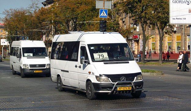 В Запорожье продолжаются рейды по проверке общественного транспорта: выявлено несколько десятков нарушений