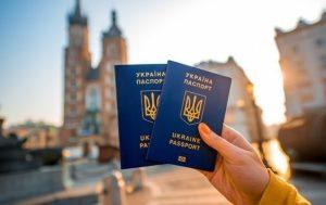 Запорожская облгосадминистрация: украинцы всё больше пользуются возможностями безвиза