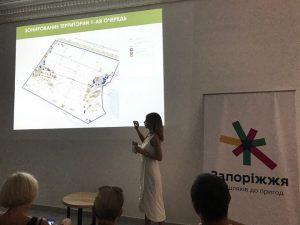 Запорожцам презентовали проект новой Набережной