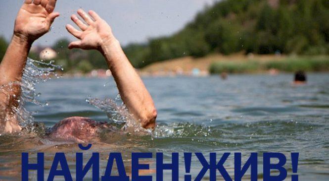 В Запорожской области предполагаемый утопленник вернулся домой