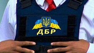 В Запорожской области откроется бюро расследований, работа которого будет приносить миллионы