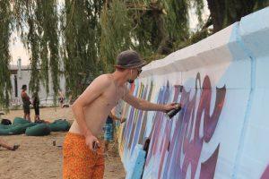 «Цветной город»: в Запорожье художники разрисовали граффити стену центрального пляжа, – ФОТОРЕПОРТАЖ
