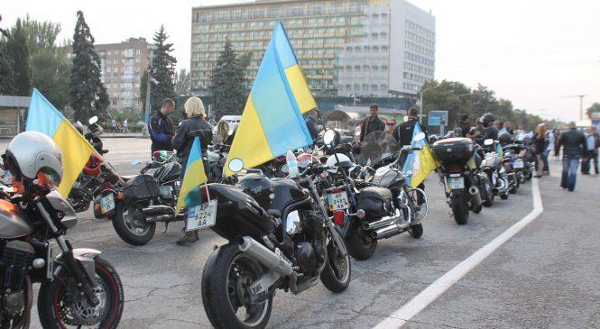 В Запорожье приехали участники всеукраинского мотопробега за единство Украины, – ФОТОРЕПОРТАЖ