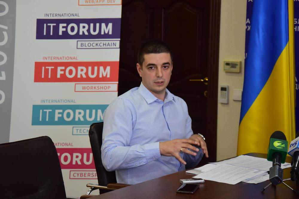 Артур Гарслян, генеральный директор группы компаний Global Genesis и организатор International IT Forum 2018