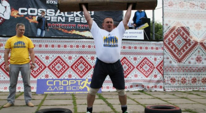Запорожская команда приняла участие во Всеукраинских казацких развлечениях