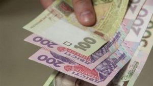 С начала года запорожцам выплатили 2,6 миллиона гривен материальной помощи из бюджета города