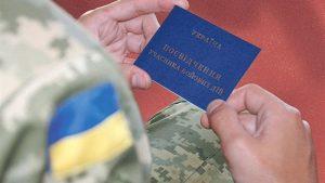 Военнослужащие из Запорожья получают помощь в размере 3 тысяч гривен