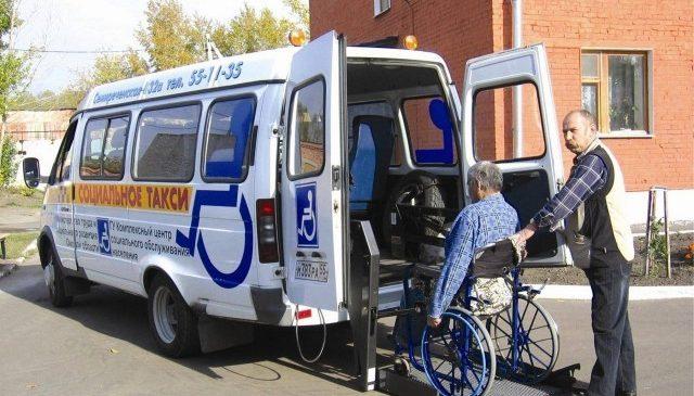 В Запорожской области заработало такси для людей с инвалидностью: как оформить заявку на получение услуги?