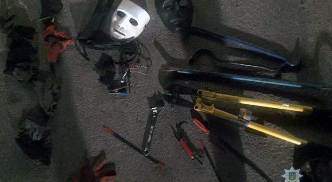 У Запорізькій області затримали грабіжників з Полтавщини (фото)