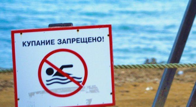 В Запорожье 14-летний парень травмировался, нарушив запрет на купание в речном порту