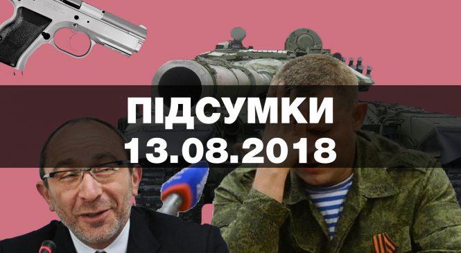 Затримання українки ФСБ, залежність від МВФ та бойовики з Італії — найважливіші новини понеділка за 60 секунд