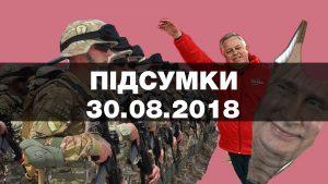 Розрив договору про дружбу з Росією, напівлегальна діяльність Компартії та найбільші міжнародні військові навчання — найважливіші новини четверга за 60 секунд