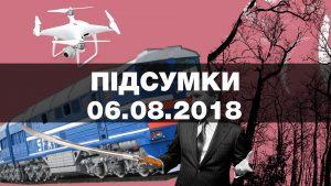 Ахметов отримав контроль над черговим підприємством, погрози голові «Нафтогазу» та нові рейси від лоукостера — найважливіші новини понеділка за 60 секунд