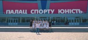 В обновленном ДС «Юность» пройдет первая игра баскетбольной команды «Запорожье»: есть возможность получить бесплатный билет