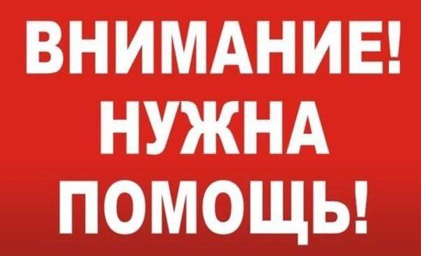 Родственники девочки, получившей в ДТП в Бердянске серьезные травмы, просят помочь в сборе крови и средств на лечение