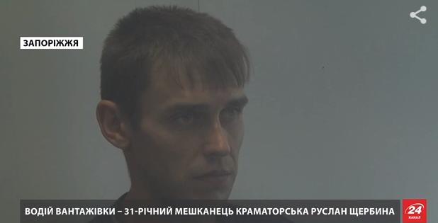 Виновника трагического ДТП под Запорожьем — водителя КамАЗа — на 2 месяца посадили под домашний арест