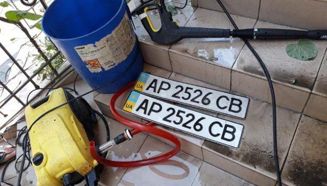 В Запорожской области ищут владельцев автомобильных номеров (Фото)