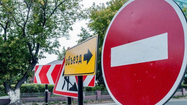 На запорожском курорте почти на две недели перекроют несколько улиц
