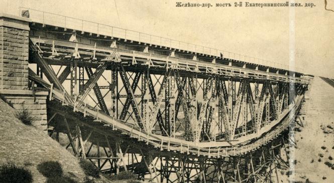 Запорожцев приглашают посмотреть, как выглядели Александровск, Днепровские пороги и Хортица несколько сотен лет назад (Фото)
