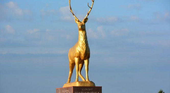 У Запорізькій області найвідоміший олень «скинув» роги (фото)