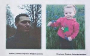 В Запорожской области отец, который ограничен в родительских правах, похитил свою маленькую дочь (Фото)