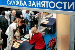 Службы занятости помогают запорожцам получить специальность или новую профессию