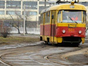 В Запорожье движение нескольких трамваев будет закрыто на два месяца