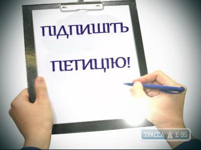 У Запоріжжі збирають підписи за скасування маршруток до одного з районів міста