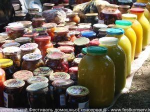 Запорожцев зовут на фестиваль домашней консервации