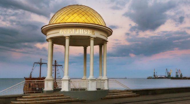 Фотофакт: на запорожском курорте появится новая фотозона