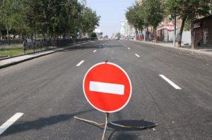 Сегодня в Запорожье перекроют дорогу на двух улицах