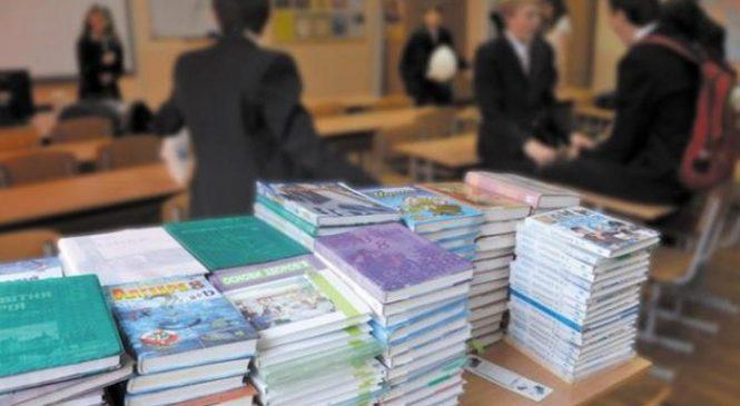 Школьникам в Запорожской области в этом году выдадут новые учебники: учебные заведения получили 109491 экземпляров