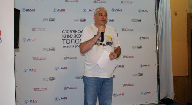 Задача запорізького IT-форуму – бути цікавим для всіх, – Ігор Гармаш