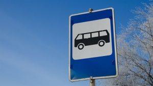 В Запорожье движение общественного транспорта изменят из-за ремонта дорог