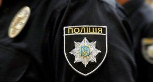 Запорожские полицейские задержали пятерых нелегалов (Фото)