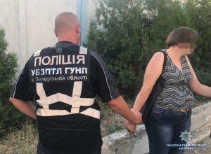 Женщину из Запорожья, которая хотела продать родного сына, посадили на 5 лет