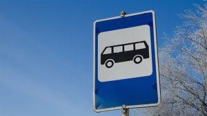 В Днепровском районе Запорожья на три дня изменится маршрут движения транспорта