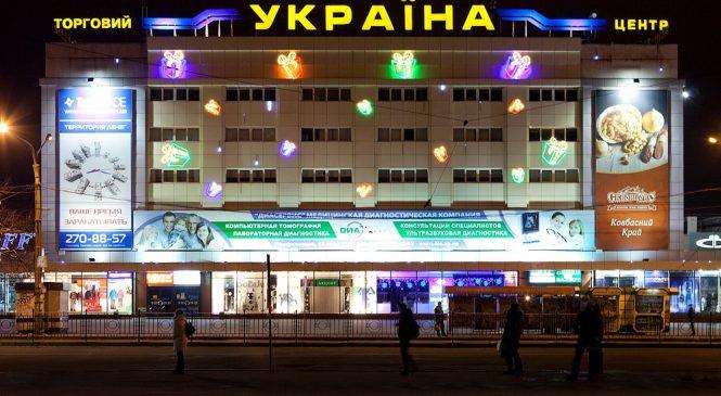В Запорожье закроют популярный ТЦ?