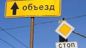 Из-за матча Лиги Европы «Заря» — «Брага» в Запорожье перекроют дорогу