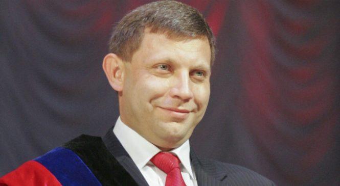 Ватажок «ДНР» Олександр Захарченко загинув від вибуху в окупованому Донецьку