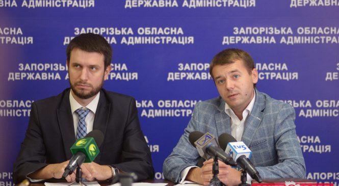 В областной администрации рассказали о грядущем «InCo Forum-2018»