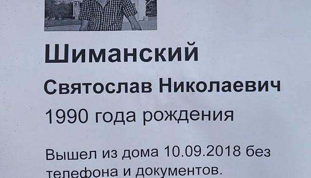 У Запорізькій області зниклого чоловіка знайшли мертвим на кладовищі