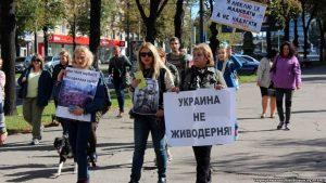 У Запоріжжі відбулася акція за права тварин
