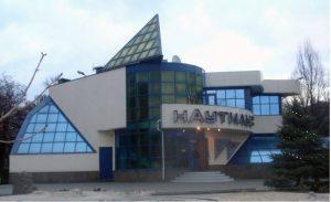 Заявление застройщика нового ТРЦ в центре Запорожья: кафе «Наутилус» выкуплено законно, но права на него предстоит отстоять в суде