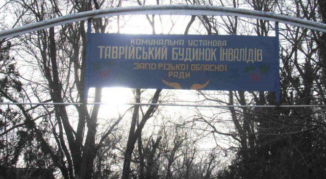 В Запорожской области людей с инвалидностью эксплуатировал персонал дома инвалидов