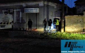У Запорізькій області посеред міста знайшли труп