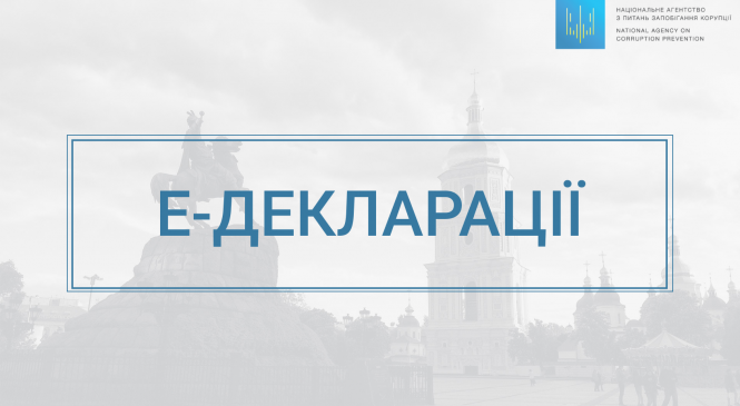 Нардепа з Запорізької області обвинувачують в обмані НАЗК та тиску на правоохоронців