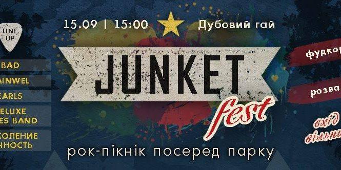 «Мы собрали на площадке самые лучшие рок-группы города»: организаторы рассказали, чего ждать гостям от Junket fest в Запорожье