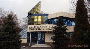 Компания Владимира Кальцева ответила на обвинения в подготовке рейдерского захвата кафе «Наутилус»